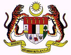 Malaysia Coat of Arms