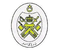 Terengganu Emblem